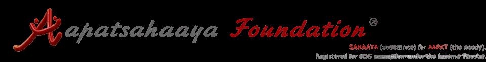 AFN Aapatsahaaya Logo